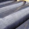 Odvodňovací potrubí s podélnou perforací