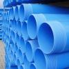 Závitované PVC plné a perforované zárubnice gweVERTI